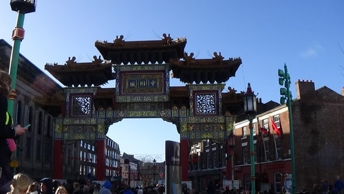 Chinese New Year Liverpool 2016 Chinese Arch at entrance to Chinatown 7th February 2016