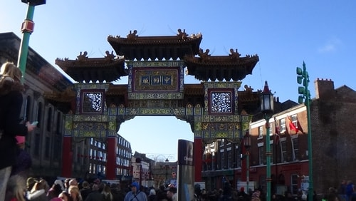 Chinese New Year Liverpool 2016 Chinese Arch at entrance to Chinatown 7th February 2016 photo 2