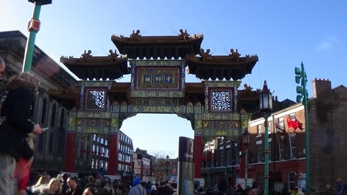 Chinese New Year Liverpool 2016 Chinese Arch at entrance to Chinatown 7th February 2016 photo 3
