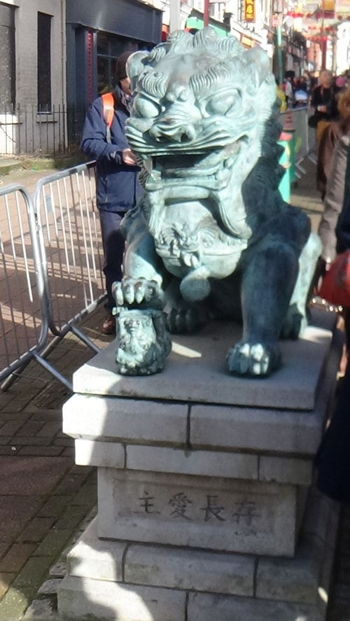 Chinese New Year Liverpool 2016 Lion Nelson Street 7th February 2016 photo 1