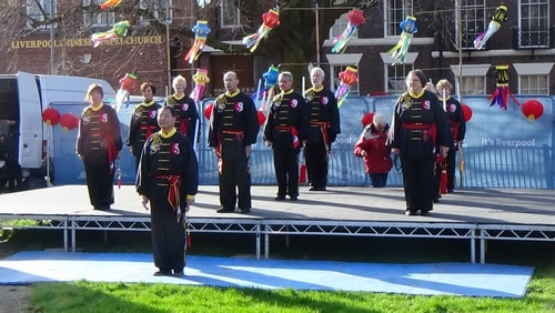 Chinese New Year Liverpool 2016 Tai Chi demonstration Great George Square 7th February 2016 photo 6