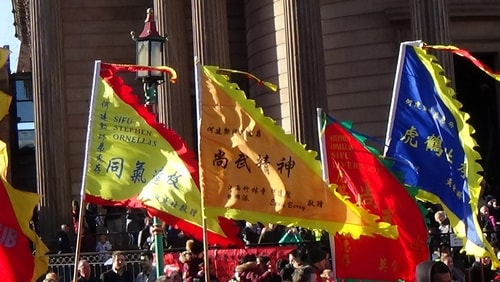 Chinese New Year Liverpool 2016 flags in Chinese dragon parade 7th February 2016 photo 6